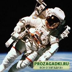 Летчик, космонавт