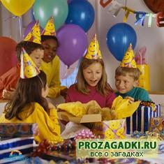 Веселые игры для детей
