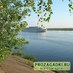 реки. Волга