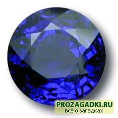 Задача про драгоценные камни