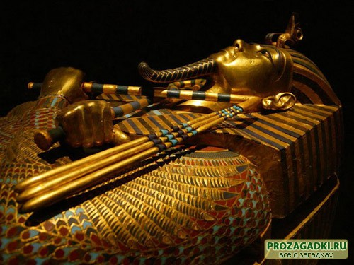тайны фараона