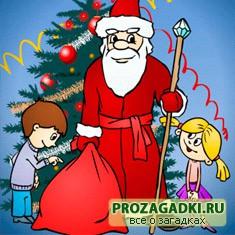 Новогодние кроссворды для детей