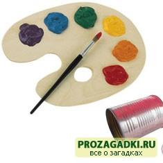 загадки про краски