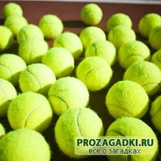 Про тенисные мячи
