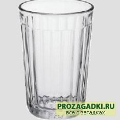 загадка про стаканы