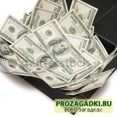 Про доллары