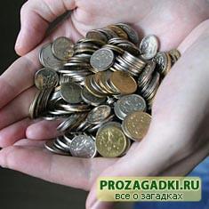 паpадокс Аллаиса