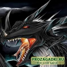 Про дракона и хоббита