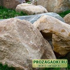 Секреты натуральных камней