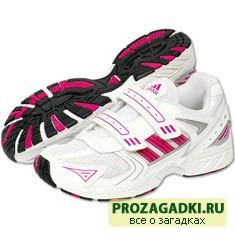 детская спортвная обувь