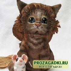 Про кошек и мышей