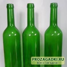 Про бутылки
