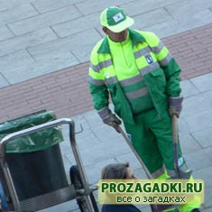 Про зелёного человечка