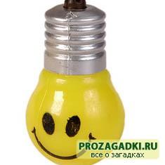 Программисты и лампочка