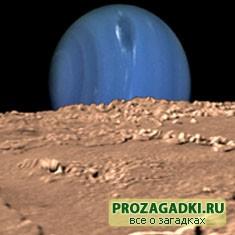 Нептун. Планета