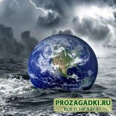 Возможен ли конец света 2012 года?