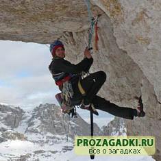 Интересная головоломка для альпиниста