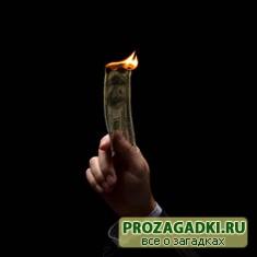 Фокусы с деньгами
