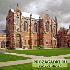 Как был основан Оксфордский Университет?