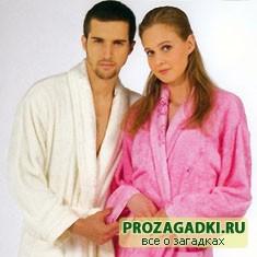 Кто придумал халат?