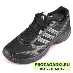 Кто придумал кроссовки?