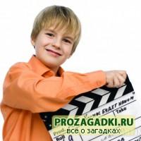 Дети и фильмы