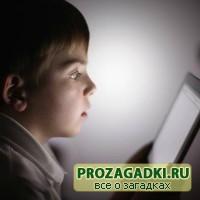Польза планшета для детей