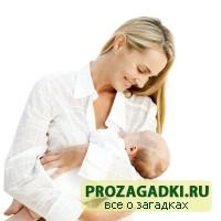 Как уберечь ребенка от гриппа?