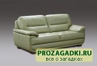 Как купить диван в интернете?