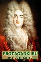 История происхождения париков