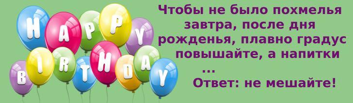 загадка на день рождения